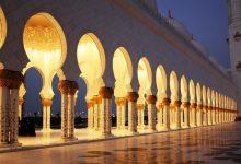 قيم الإسلام