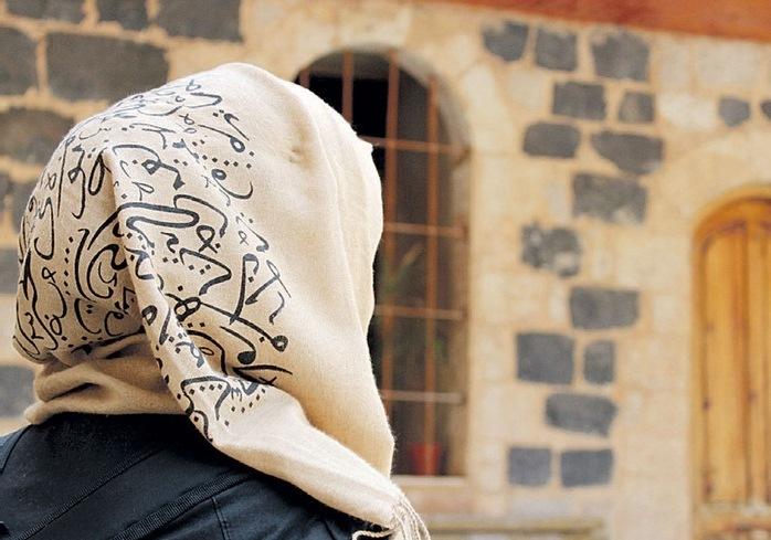 الحجاب الحق
