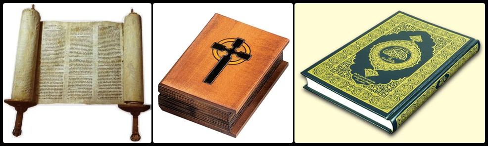 الإيمان بالكتب pdf
