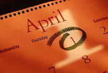 كذبة أبريل