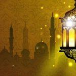 ما يحتاجه المسلم من أحكام قبل دخول شهر الصيام