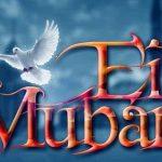 صلوات مخصوصة.. أحكام صلاة العيد (8)