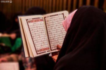 كيف أجمع بين حفظ القرآن ومراجعته (استشارة)