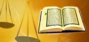 تجمع الشريعة الإسلامية بين الثبات والمرونة
