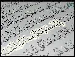 داء العنصرية.. كيف عالجه القرآن؟