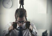 المسلم الواعي لا يفكر في الانتحار