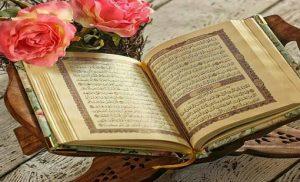 معجزة القرآن في حياتنا